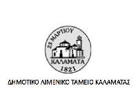 ΔΗΜΟΤΙΚΟ-ΛΙΜΕΝΙΚΟ-ΤΑΜΕΙΟ-ΚΑΛΑΜΑΤΑΣ