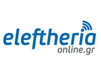 eleftheria-online-finalogo-02-300x111