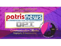 patrisnews-300x158