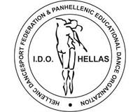 idohellas